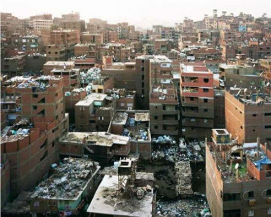 Мусорный город