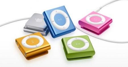 iPod shuffle 4G. Идеальный микс
