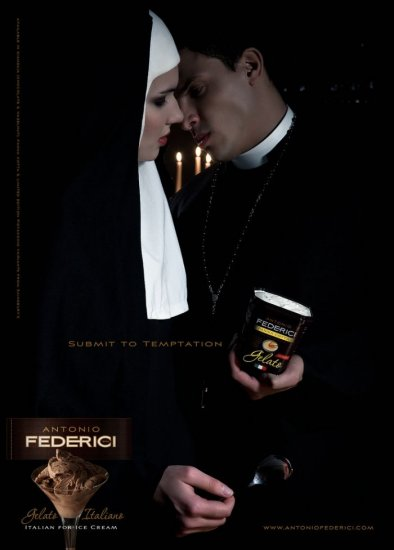 Запрещенная реклама мороженого