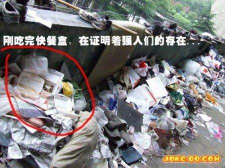 Китайская общага