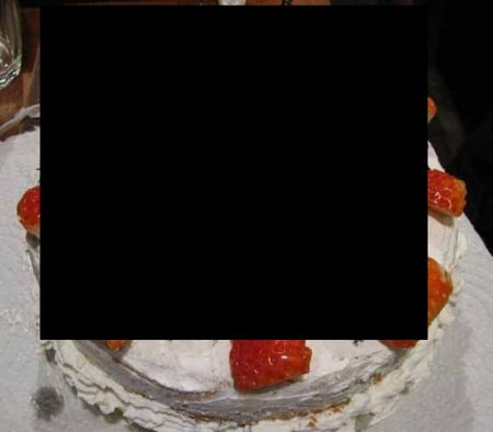 Торт по-китайски