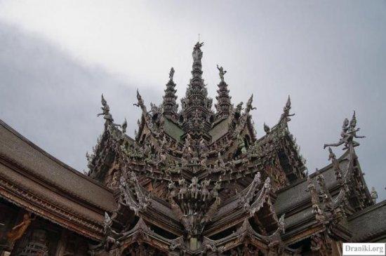 Храм правды