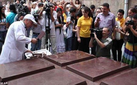 Самая большая плитка шоколада