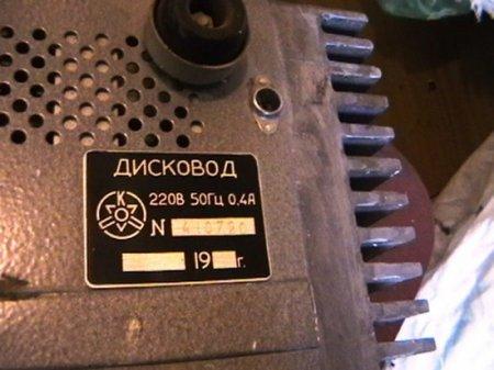Мобильный дисковод