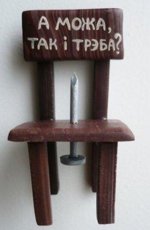 Беларускі магніцік! Ёсць!