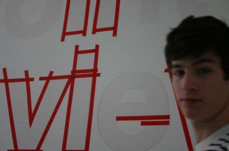 Классная оптическая иллюзия