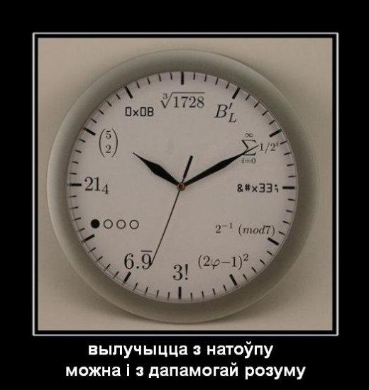 Дэматыватары-2