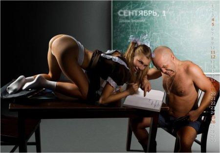 ��� �������������...(����� 1) ����� Andrey R�zoomovsky