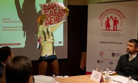 "Femen акция ""Дайте бабам денег!"""