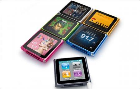 Apple зарабатывает на каждом плеере iPod nano шестого поколения 105 долларов