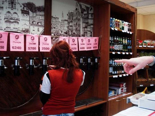 Заказ пива в омске круглосуточно