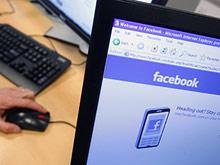 Facebook и Skype ведут переговоры об интеграции своих сервисов