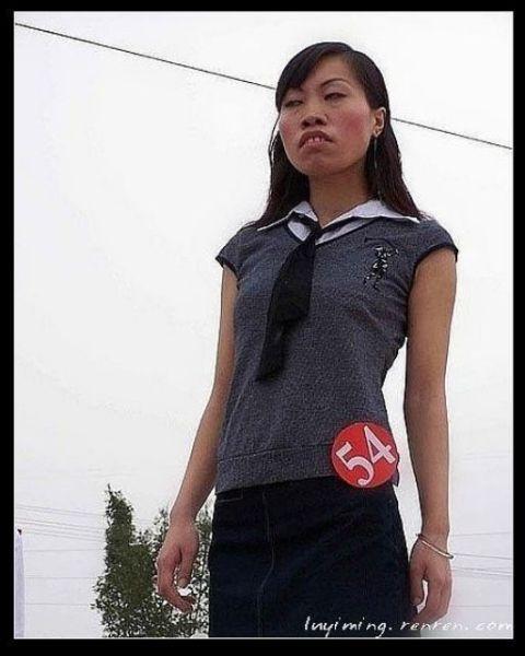 Уроды азиацких социальных сетей