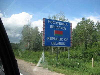 Письма из Беларуси