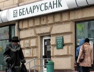 Богданкевич: власти могут ограничить снятие рублей со счетов