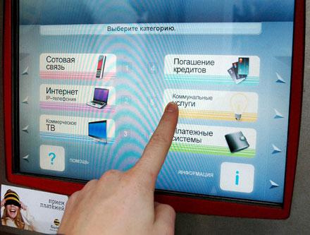 Челябинске мошенники закидывают деньги на телефоны жертв