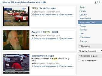 """Суд освободил """"Вконтакте"""" от ответственности за пользовательский контент"""