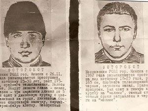 Минского маньяка-педофила отпустили без суда, потому что у преступлений истек срок давности