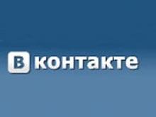 """Пользователи Google Chrome обнаружили возможность вернуть старую систему статусов """"ВКонтакте"""", навсегда отмененную администрацией сети"""