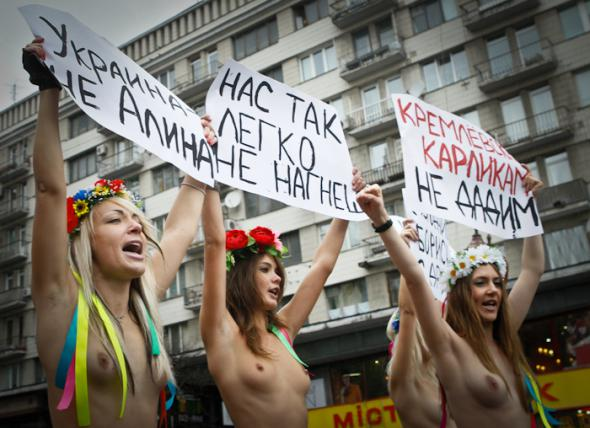 Как в Киеве встречали Путина: Украина не Алина!