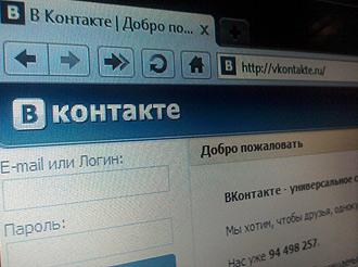 """Пользователи """"ВКонтакте"""" добились возвращения прежнего дизайна соцсети"""