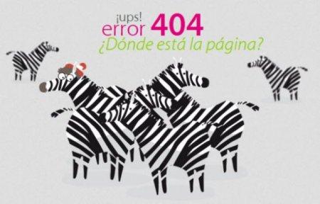 Подборка 404