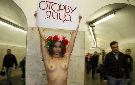 Очередная Femen акция