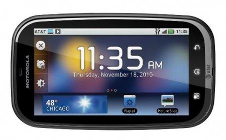 Три новых смартфона от Motorola