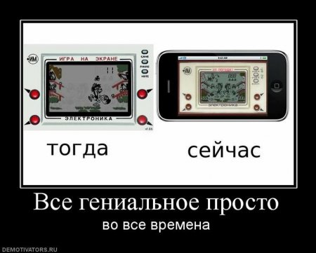 Демотиваторы - 96
