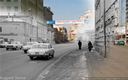Прошлое и настоящее