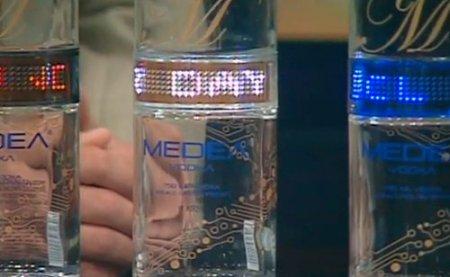Бутылка водки со встроенным светодиодным дисплеем