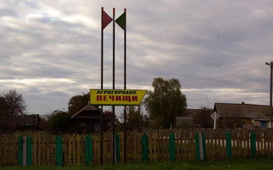 Письма про Беларусь. Сельское хозяйство