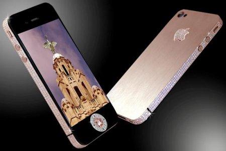 iPhone 4 за 5 миллионов фунтов