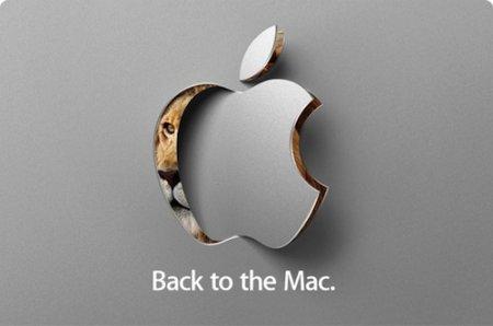 Mac OS X 10.7 Lion будет анонсирован в ближайшую среду