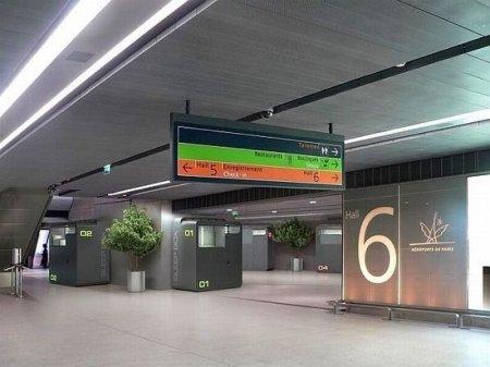 Гостинница в аэропорту
