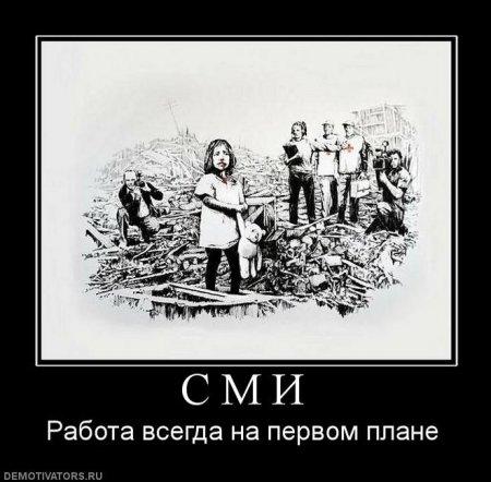 Демотиваторы - 98