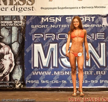 Мисс Бикини – Краса Москвы 2010