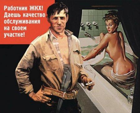 Валерий Барыкин: советский пин-ап
