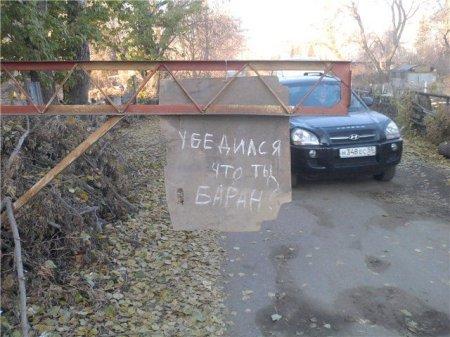 О дорожных знаках