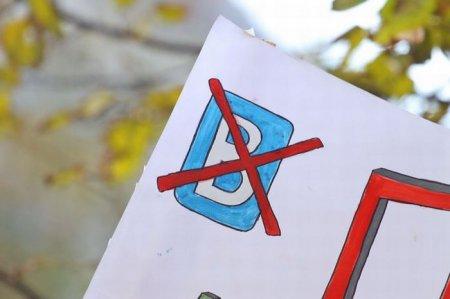 Акция против микроблогов