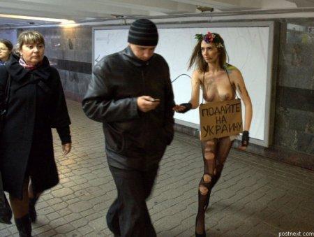 Подайте на Украину