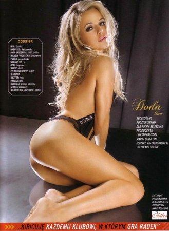 Известная польская поп-певица Doda