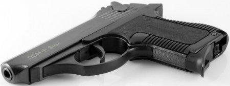 Пистолеты России - мнение эксперта