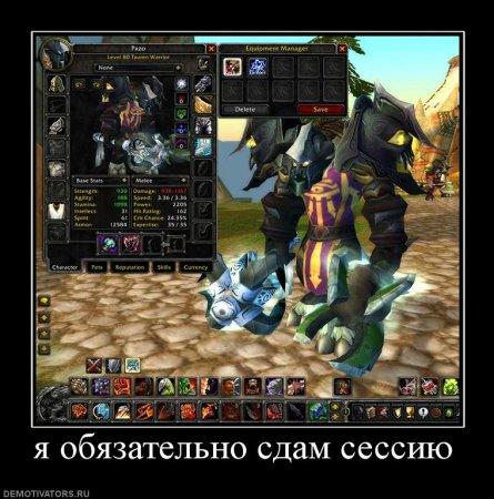 Демотиваторы - 99