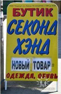 Узбекские приколы