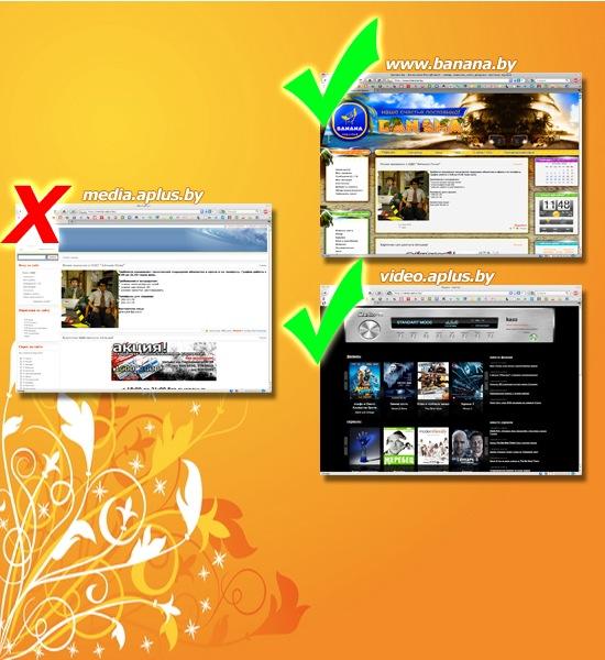 Внимание! Глобальные изменения на сайте!