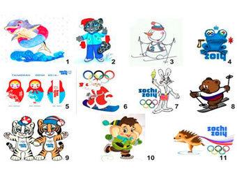 Россияне выбрали медвежонка талисманом Олимпиады в Сочи