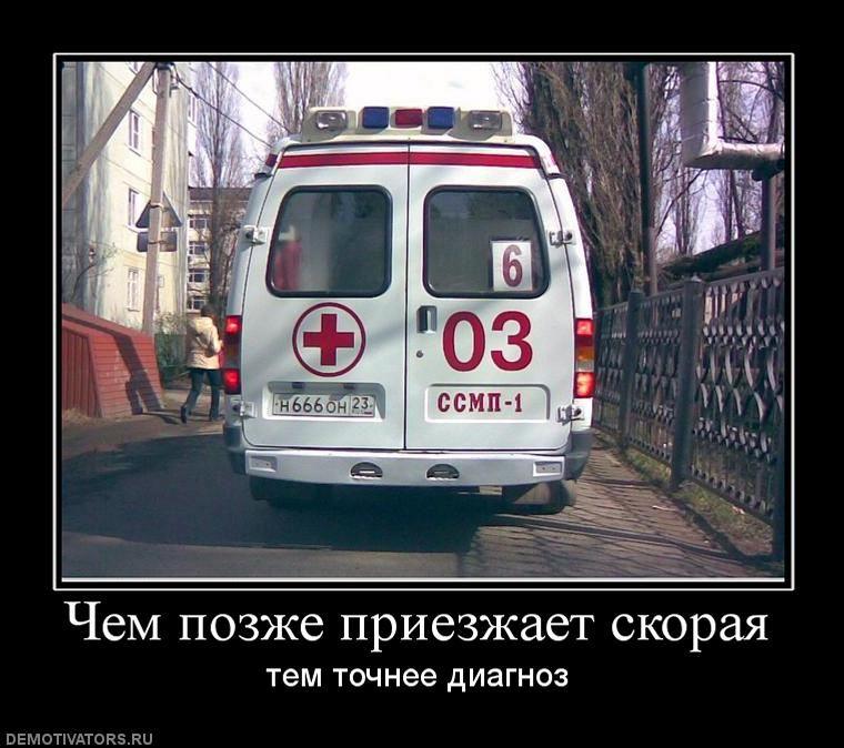 """Режим Путина собирается принять """"военный"""" бюджет за счет сокращения расходов на здравоохранение и соцзащиту населения, - Немцов - Цензор.НЕТ 4062"""