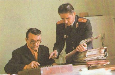 Милиция СССР