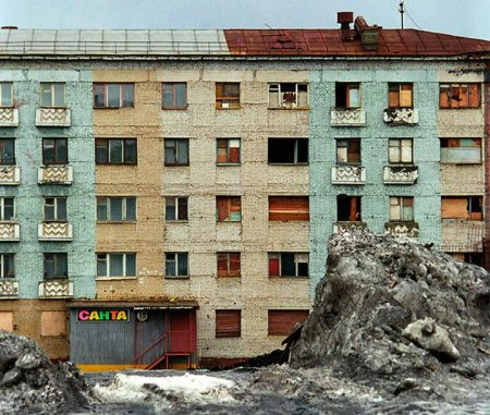 Уютный сибирский городок